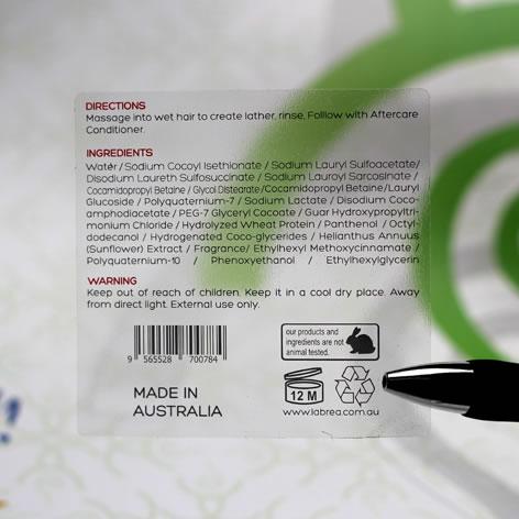 苏州标签印刷
